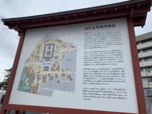 四天王寺境内の地図